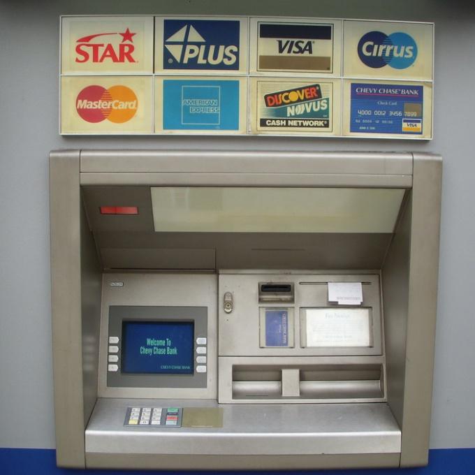Как положить деньги через мобильный банк на мобильный телефон