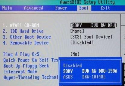 Как загрузиться с загрузочного диска