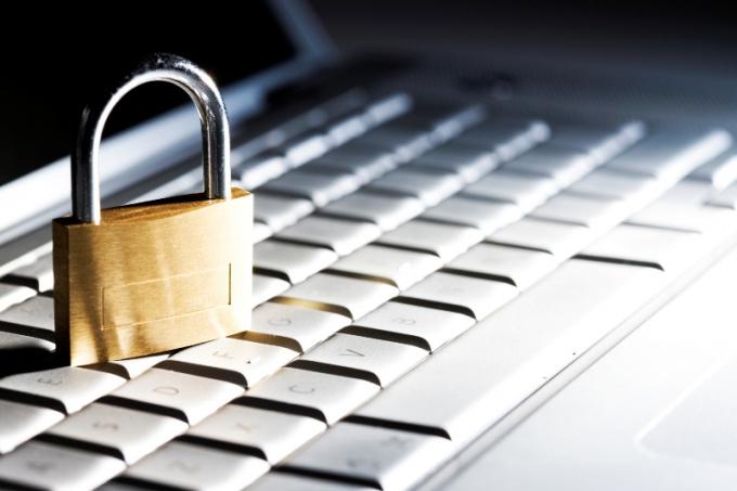 How to block program Internet