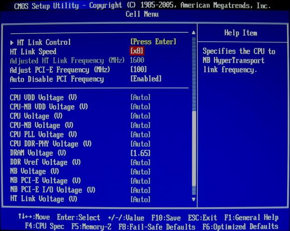 Как повысить <strong>частоту</strong> <b>процессора</b>