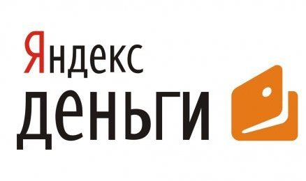 How to pay by Yandex purse