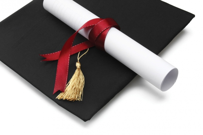 How to check the diploma of higher education