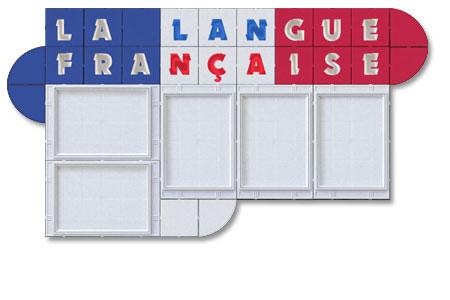 Как перевести на французский