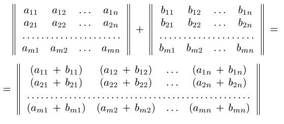 Как считать матрицы