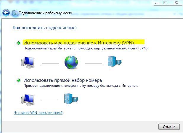 Как настроить <b>сеть</b> билайн