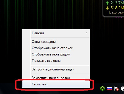 How to restore volume icon