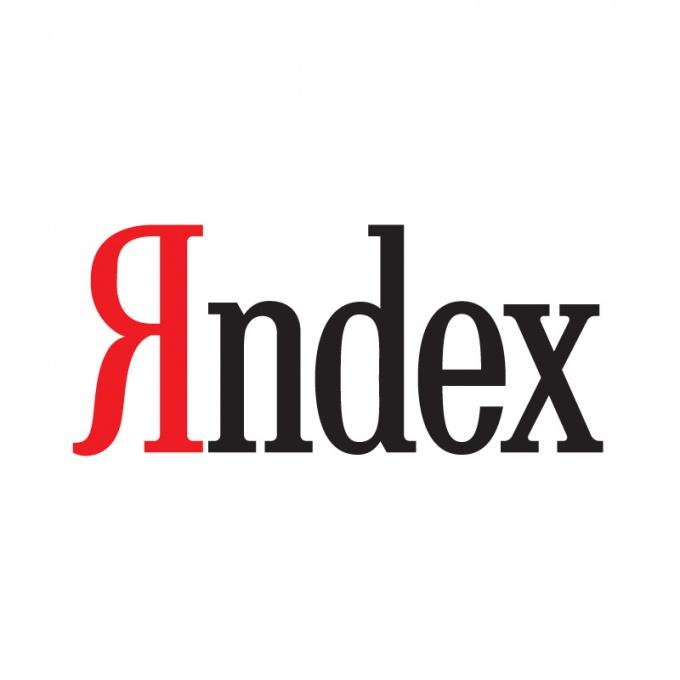 Яндекс - одна из старейших почтовых систем рунета
