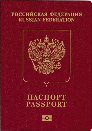 How to track the status of my passport