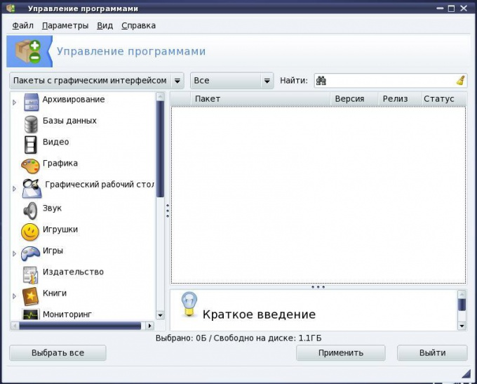 Как устанавливать в <b>линукс</b> <strong>программы</strong>