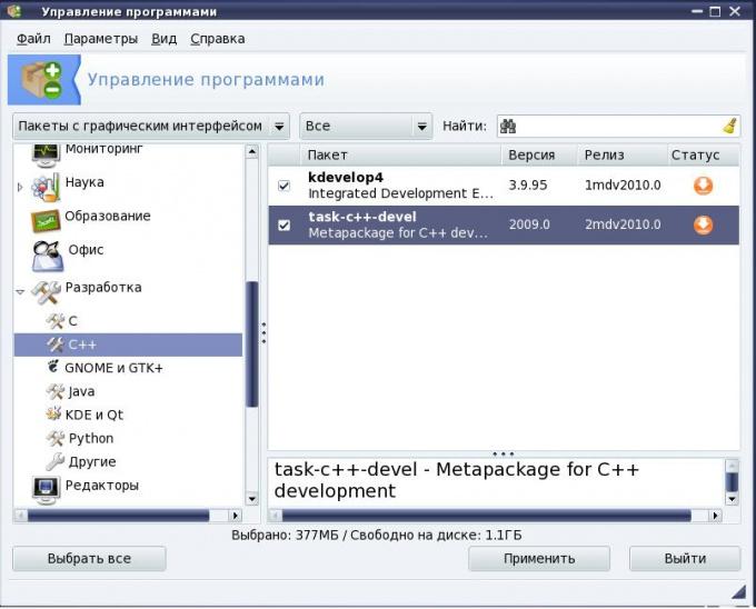 Установка программного обеспечения (1 час)