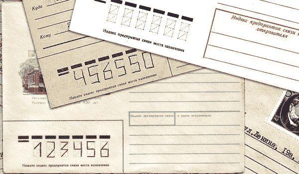 Как узнать индекс в санкт-петербурге