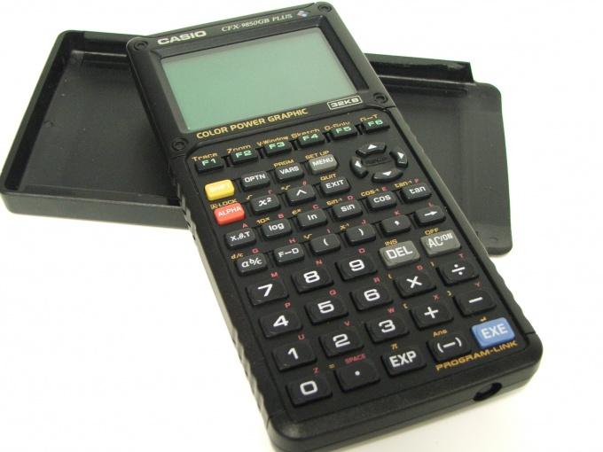 как узнать сколько платить налогов