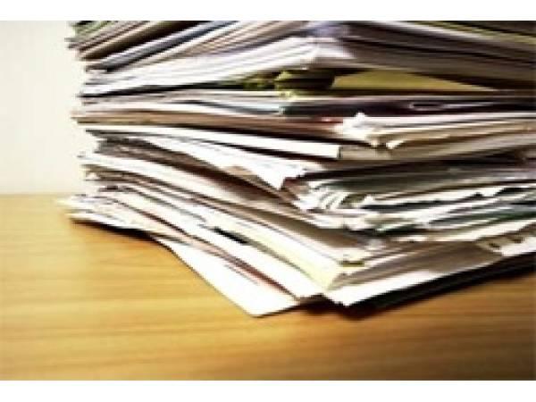 Собранные документы