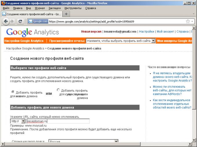 Как сделать <b>статистику</b> на сайт