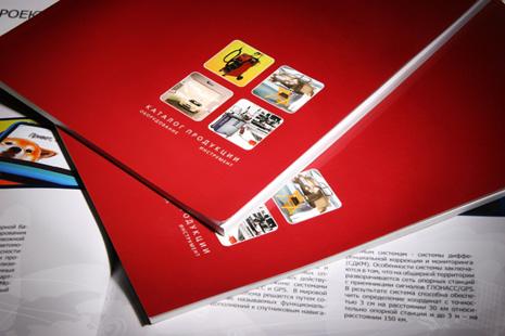 Брошюра - небольшое тематическое полиграфическое издание