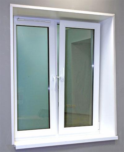 Как уменьшить окно