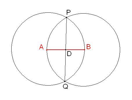 Как построить <strong>медиану</strong> <b>помощью</b> <em>циркуля</em>