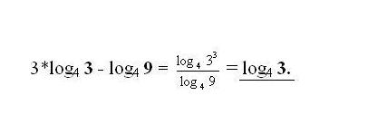 How to solve logarithms