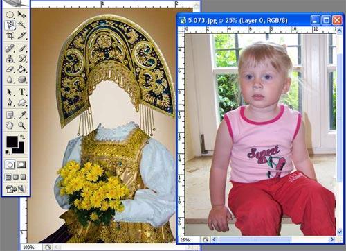 Как вставить в фотошопе свое лицо в костюм