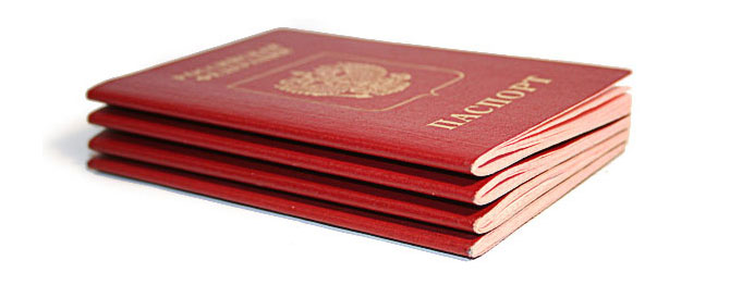New passport for the summer holidays