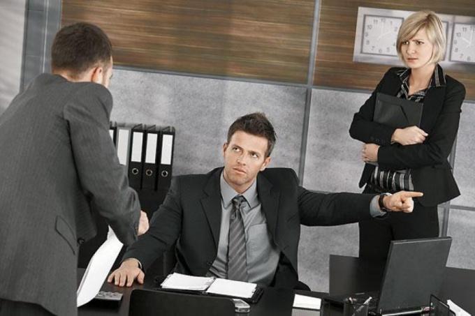 Как понизить в должности