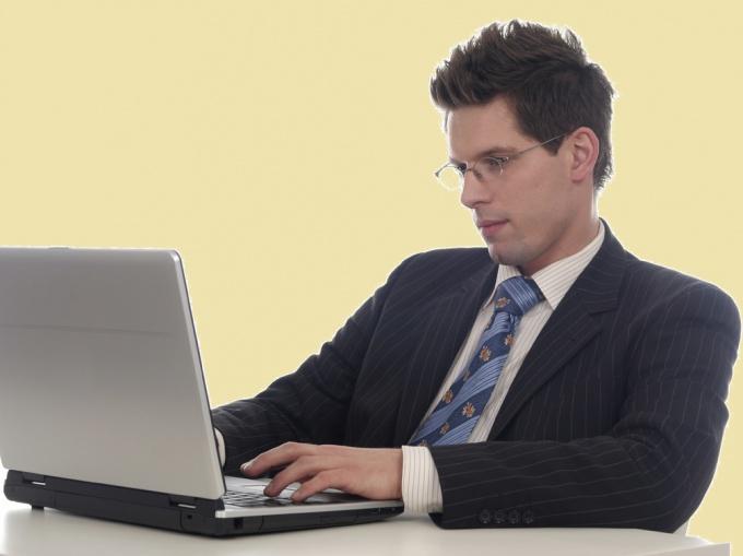 Как написать письмо о своей компании