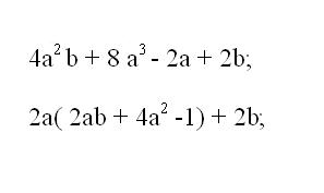How to solve the example of <strong>algebra</strong> for grade 7