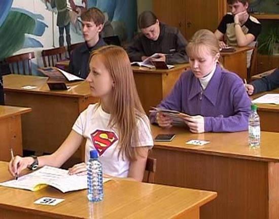 ЕГЭ по математике - самый ответственный экзамен в школе