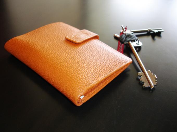 Как найти кошелёк