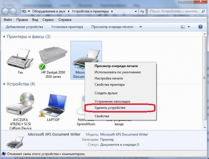 Как удалить принтер из <b>системы</b>