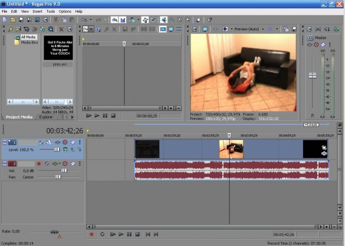 Как вырезать музыку из клипов