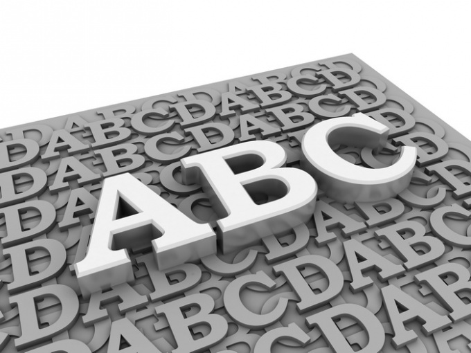 Как установить шрифт по умолчанию