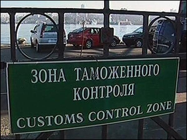 Как переходить границу