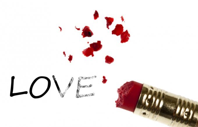 Как найти бывшего любимого