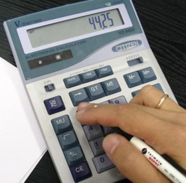Как посчитать себестоимость продукции
