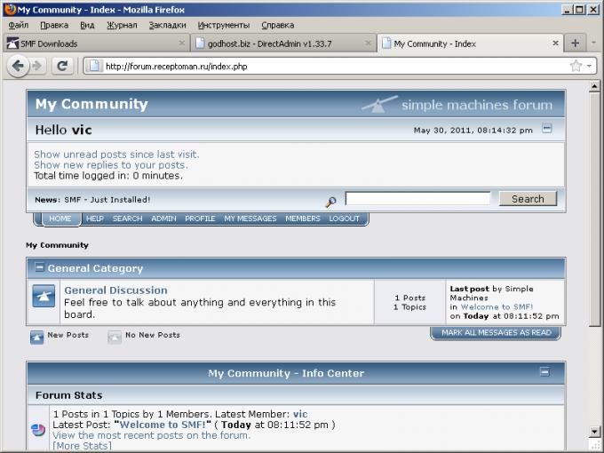 Как сделать форум на <b>сайте</b>