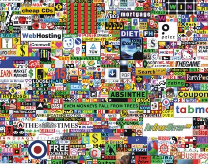 Как дать бесплатно <strong>рекламу</strong> в <b>интернете</b>