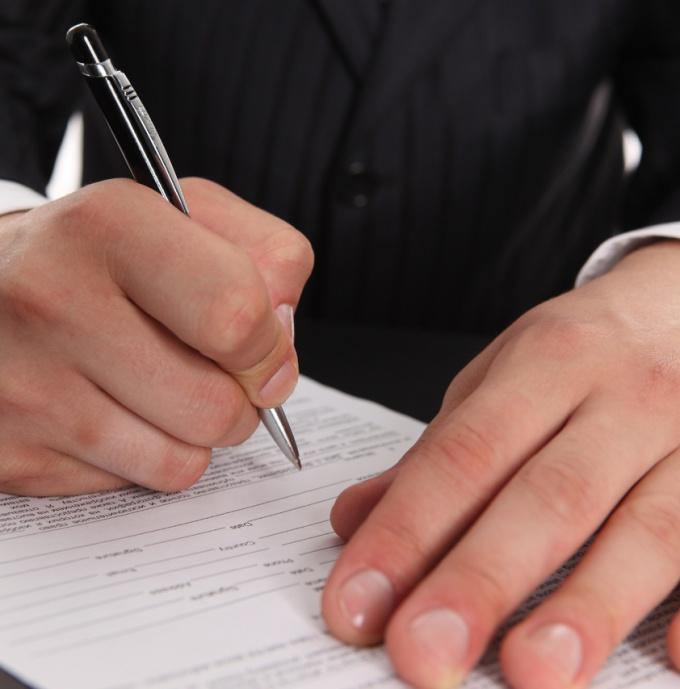 Как оформлять контракт