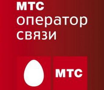 Как перевести с одного номера мтс на другой