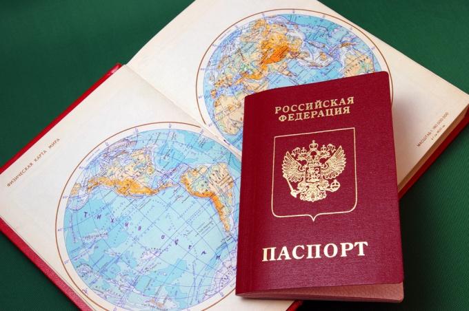 Как получить заграничный паспорт