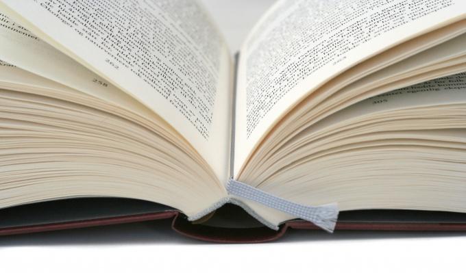 Классно проработанный план поможет составить книгу