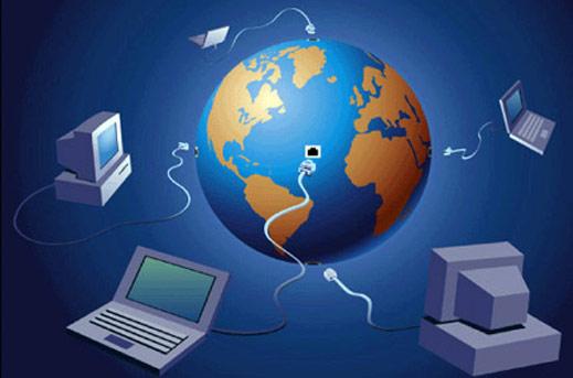 Как настроить интернет для всеобщего доступа