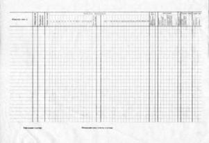 How to fill out the sheet of accounting of working time