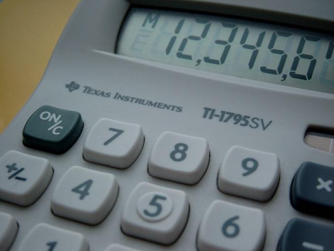 Как посчитать проценты на калькуляторе