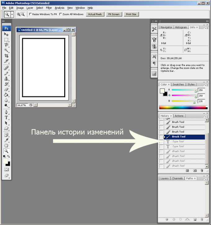 How to cancel <b>action</b> <strong>photoshop</strong>