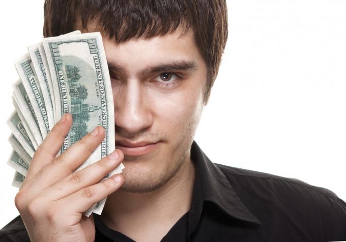 Как оплатить обучение