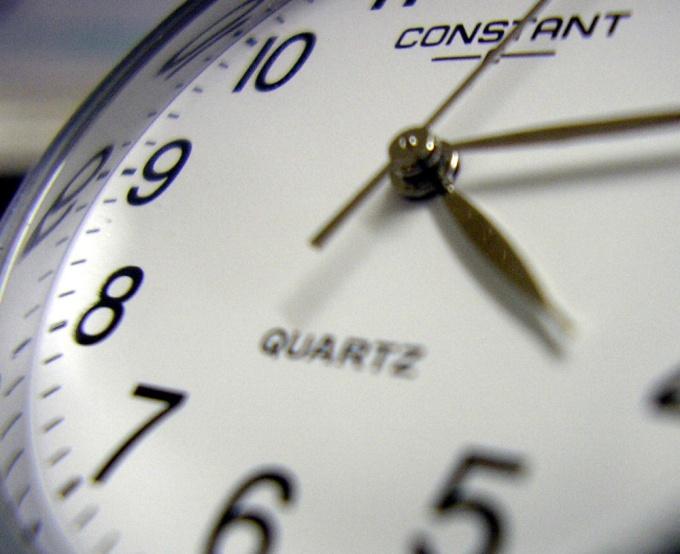 Рабочие часы становятся невыносимыми?