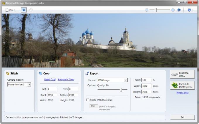 Качественную панораму можно сделать с помощью бесплатных программ