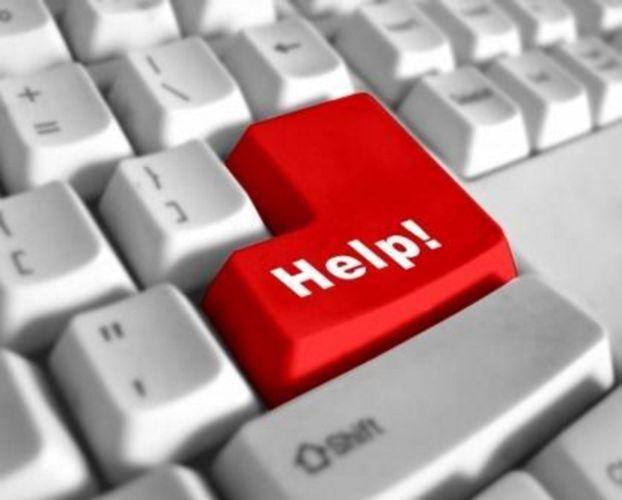 Как попросить о помощи