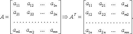 Как транспонировать <strong>матрицу</strong>